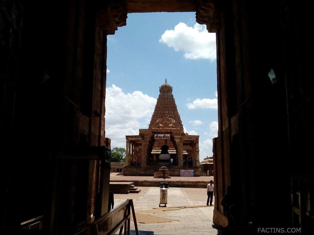 Thanjai Koil View From Enterance