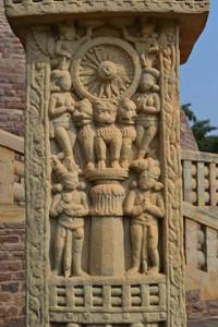 Ashoka Pllar Shanchi