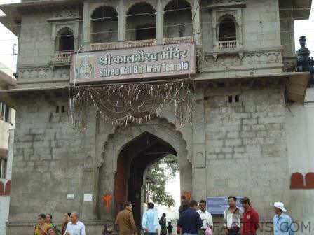 Kala Goura Bhairav Temple Outside