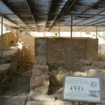 Shrine of the Double axes - The Great Palace of Knossos