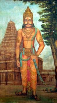 Interesting Facts about Raja Raja Solan I