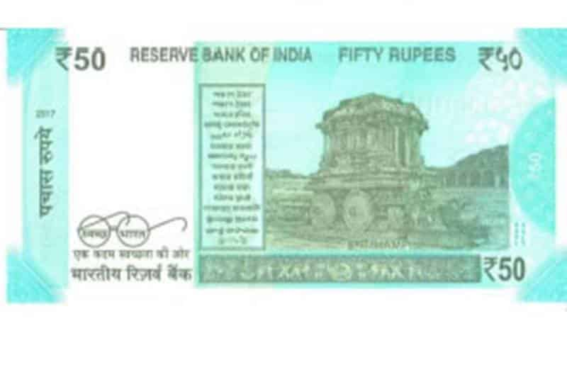 Hampi chariot on 50 rupees note India - Hampi Temple - Factins