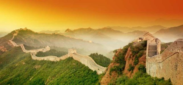 Interesting things about great wall of china
